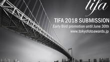 Tokyo International Foto Awards 2018, TIFA2018, Opens! 東京International Foto Awards, 国際審査員に就任。