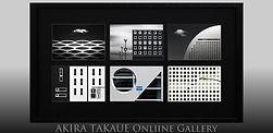 アキラ・タカウエ / AKIRA TAKAUE Online Gallery