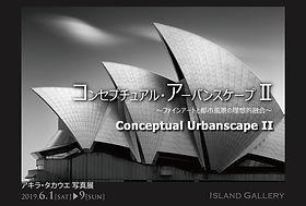 Gallery Conceptual Urcanscape II