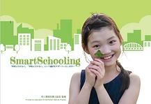 SmartSchooling_PR.png