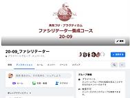 スクリーンショット 2020-09-06 9.48.10.png