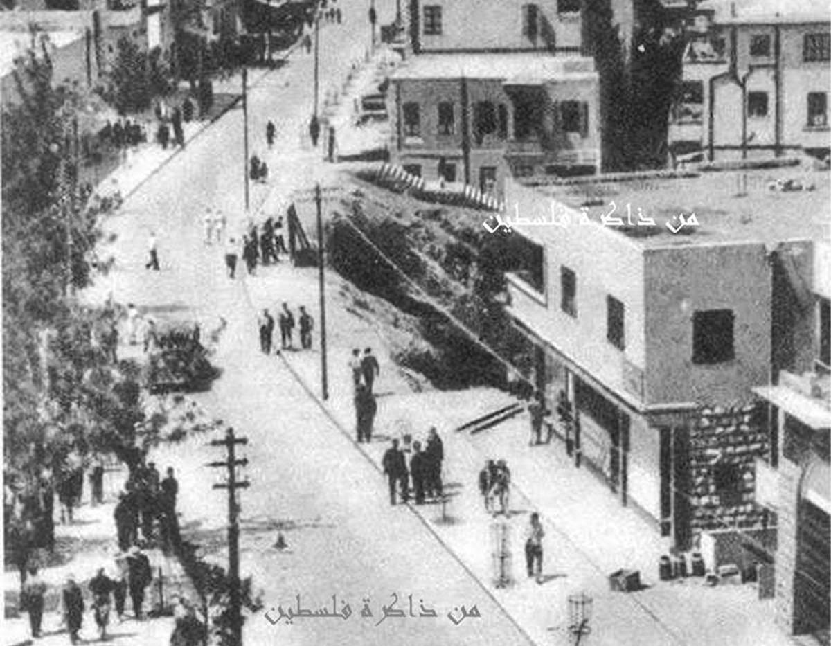 Pal_(Haifa - 1934)_1200.jpg