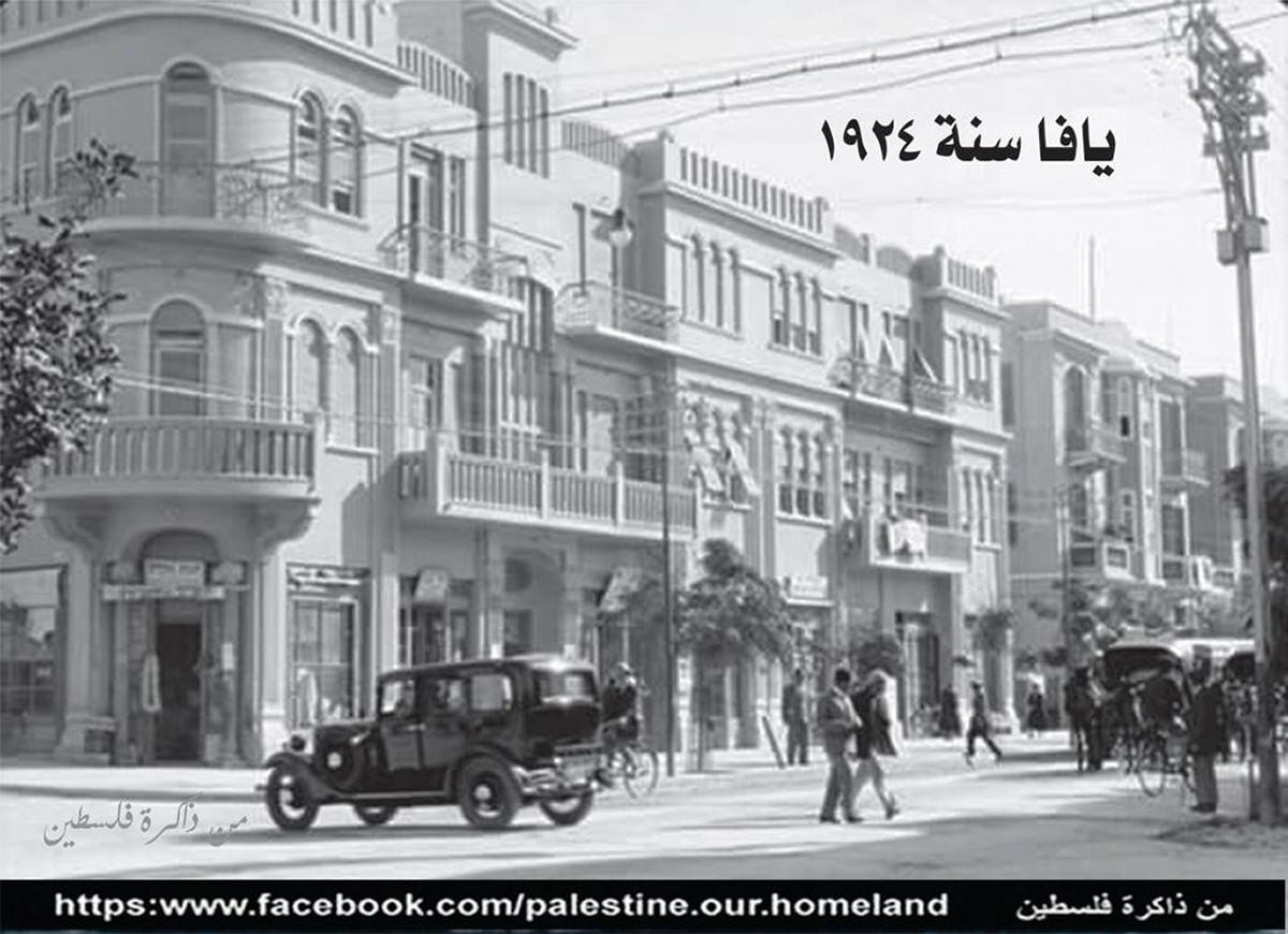 Pal_(Jaffa 1924)_1200.jpg