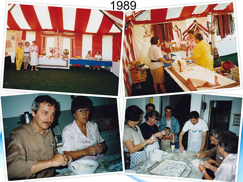 old_1989-1200.jpg