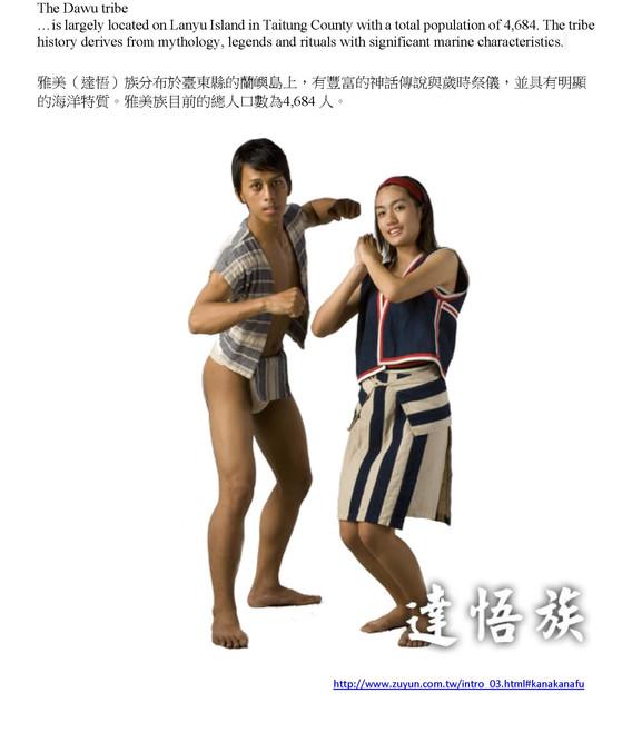 Aboriginal People of Taiwan_Page_02.jpg
