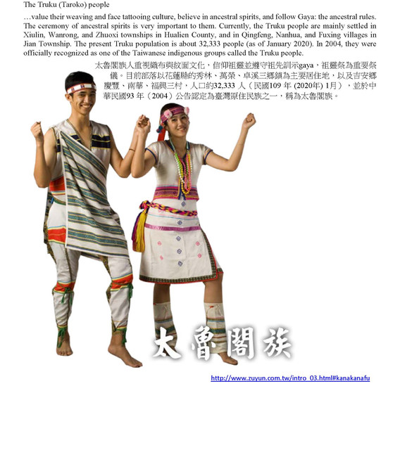 Aboriginal People of Taiwan_Page_12.jpg