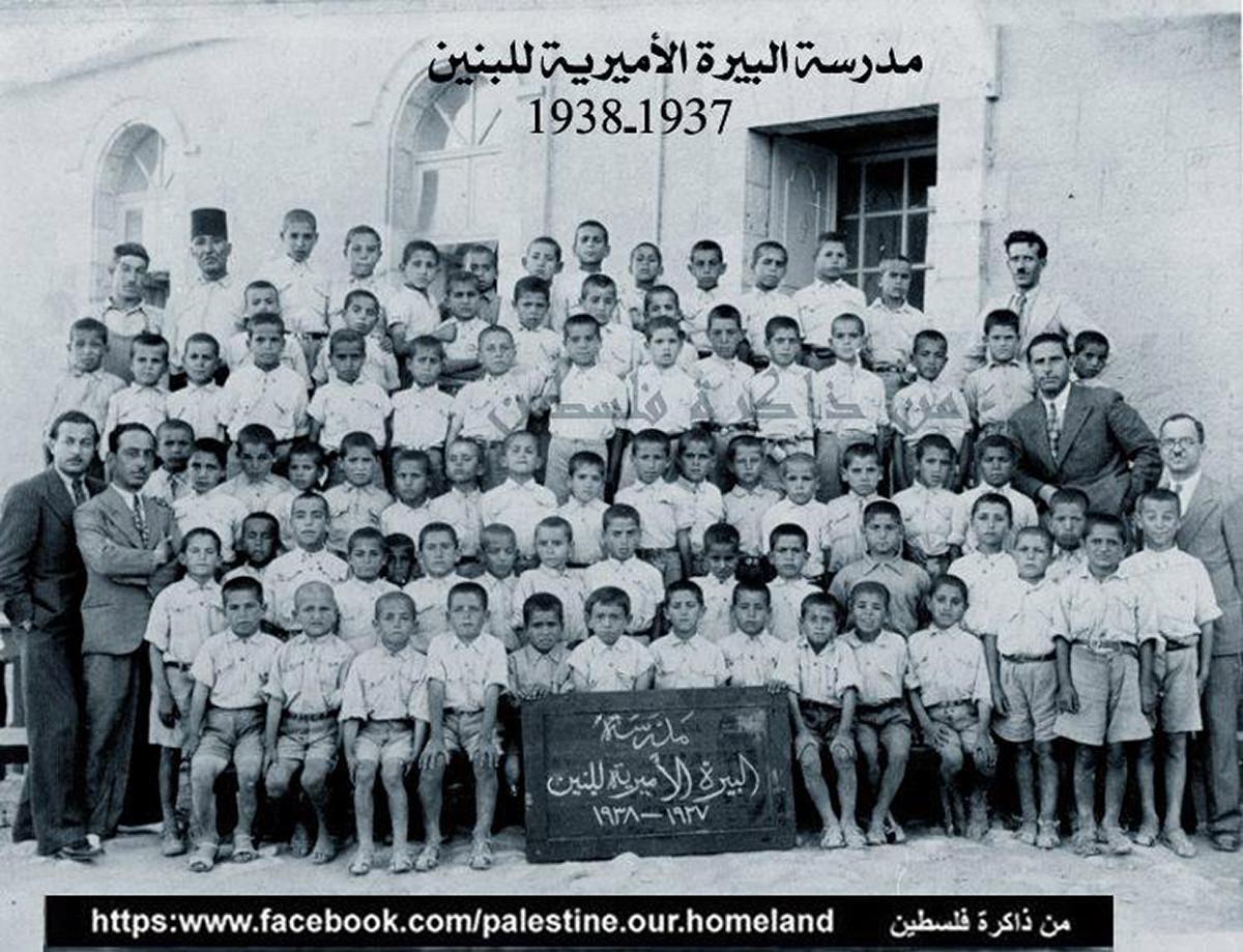 Pal_(Class of 1937-1938 - Albeera school