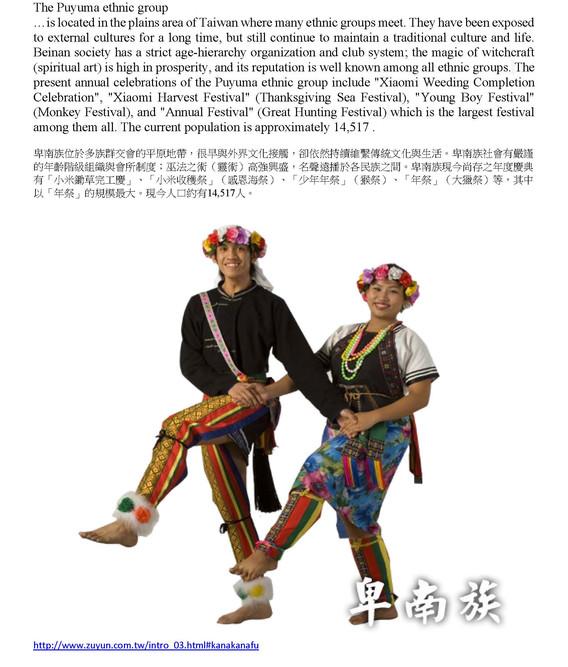 Aboriginal People of Taiwan_Page_06.jpg
