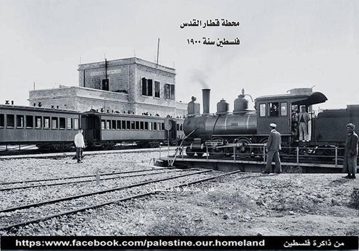 Pal_(Jerusalem train station - 1900)_120