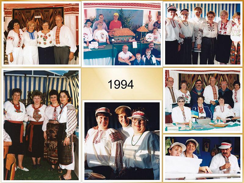 old_1994-1200.jpg