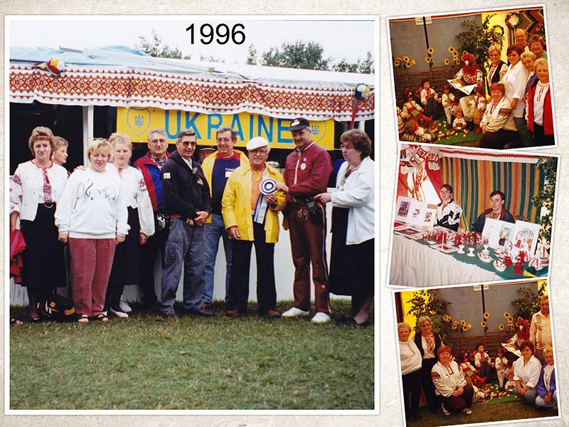 old_1996-1200.jpg