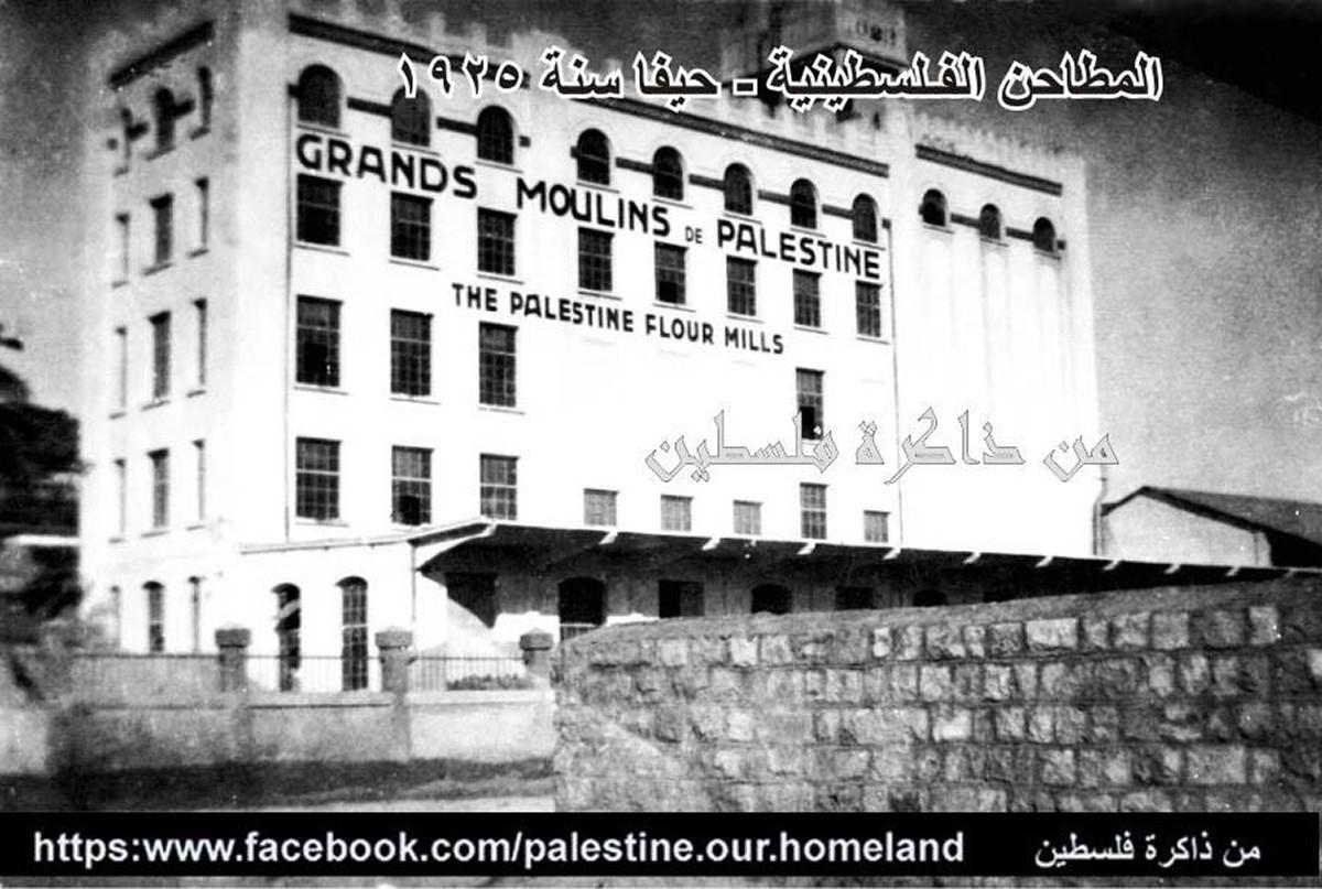 Pal_(Palestine mills - 1925)_1200.jpg