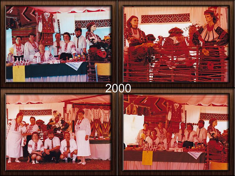 old_2000-1200.jpg