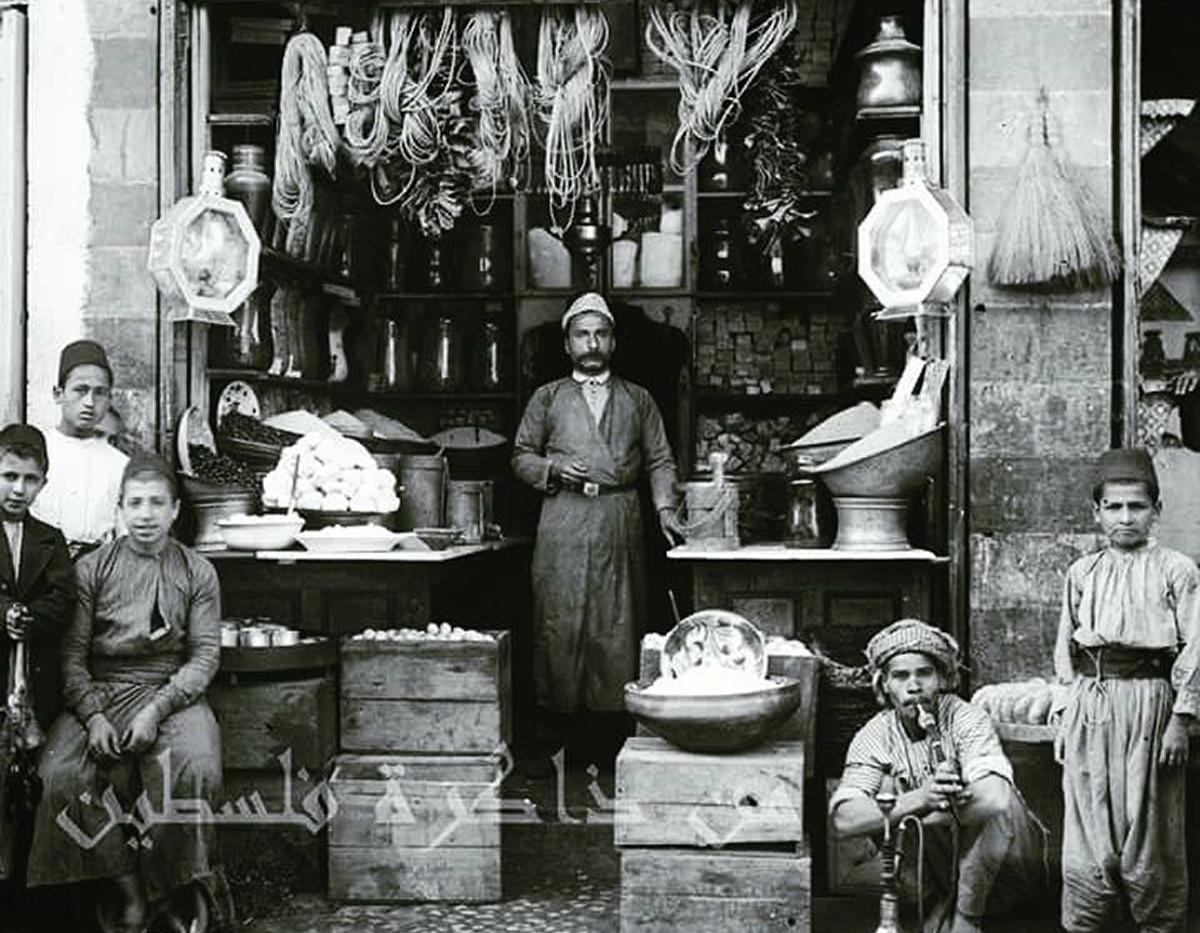 Pal_(Jerusalem 1900)_1200.jpg