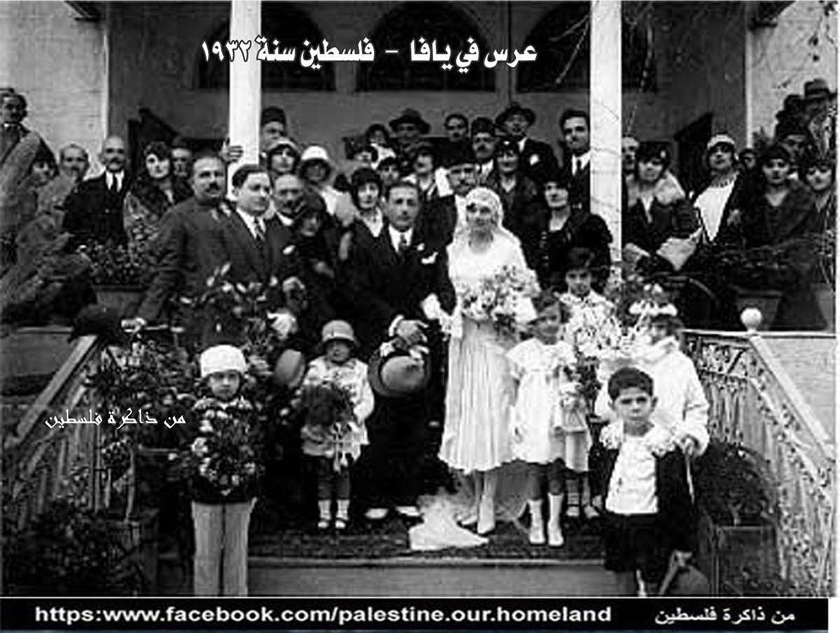 Pal_(Wedding in Jaffa - 1932)_1200.jpg