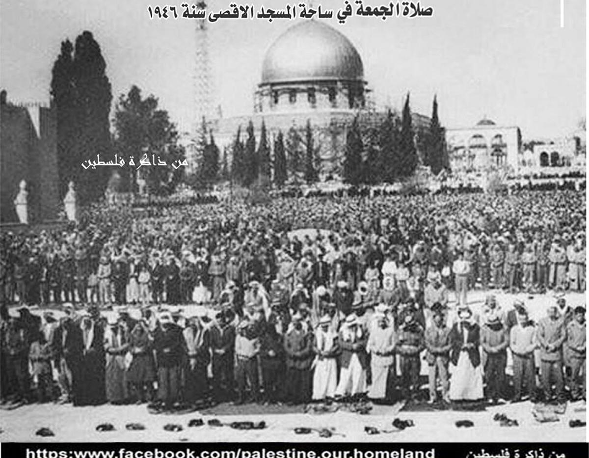 Pal_(Prayer in Jerusalem - 1946)_1200.jp