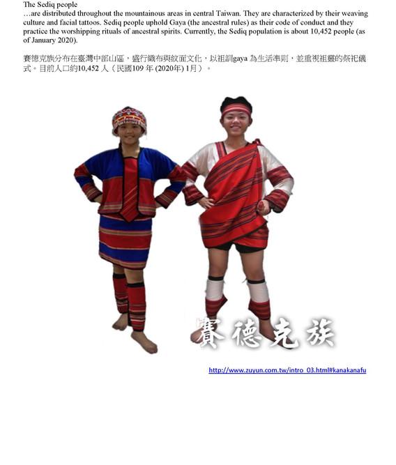 Aboriginal People of Taiwan_Page_14.jpg