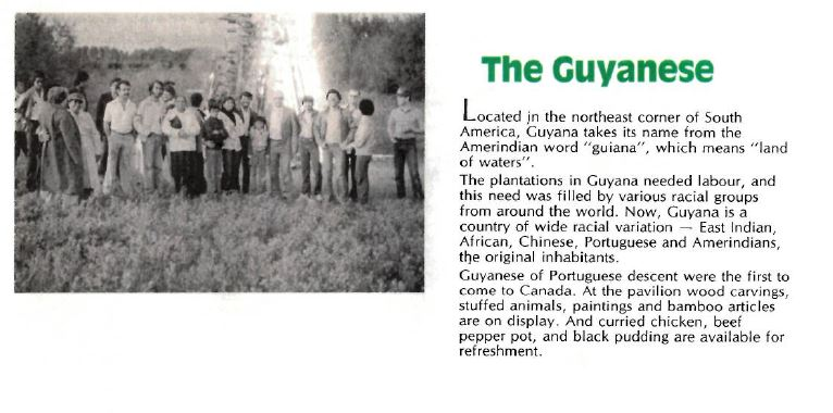 Guyana 1984
