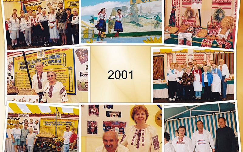 old_2001-1200.jpg