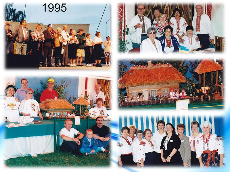old_1995-1200.jpg