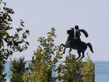Alexander the Great in Th