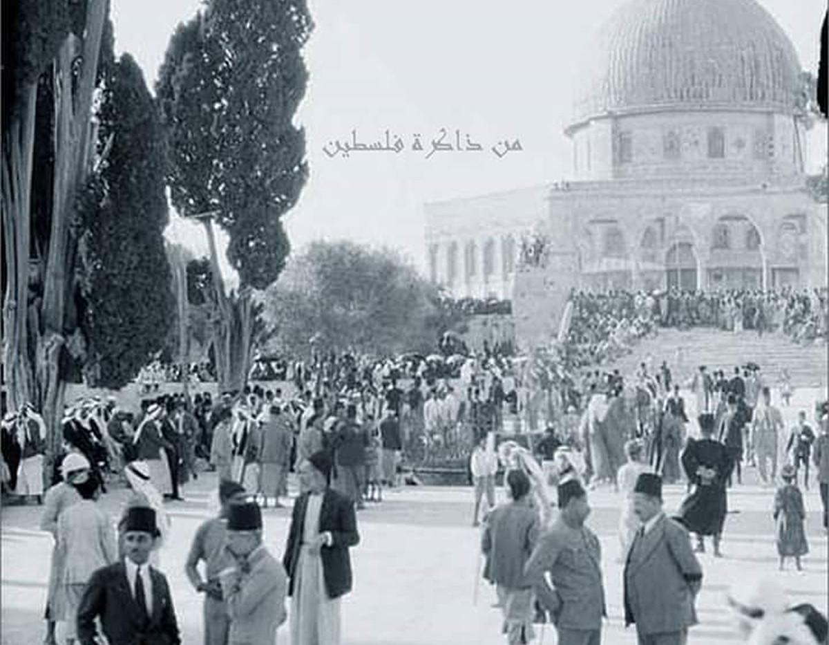 Pal_(Jerusalem 1920s)_1200.jpg