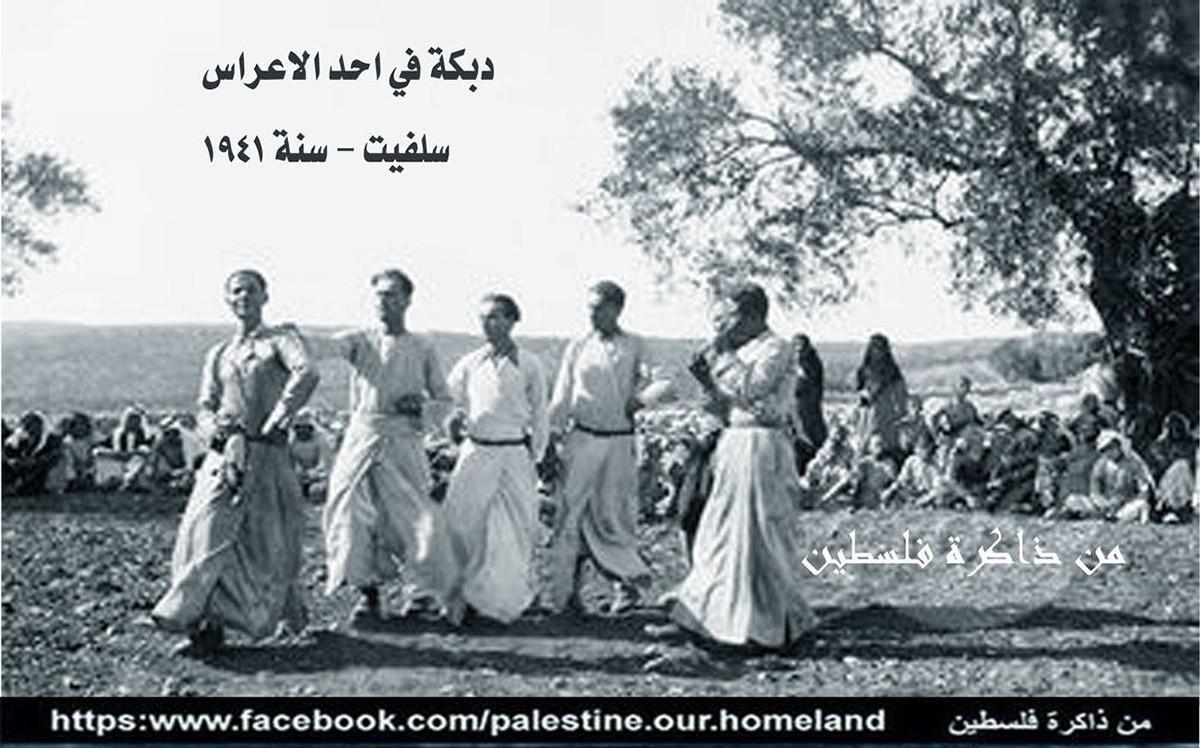 Pal_(Dabke dancers - 1941)_1200.jpg