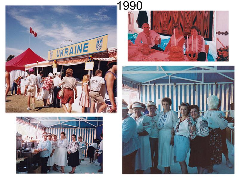 old_1990-1200.jpg
