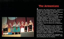Armenians 1984