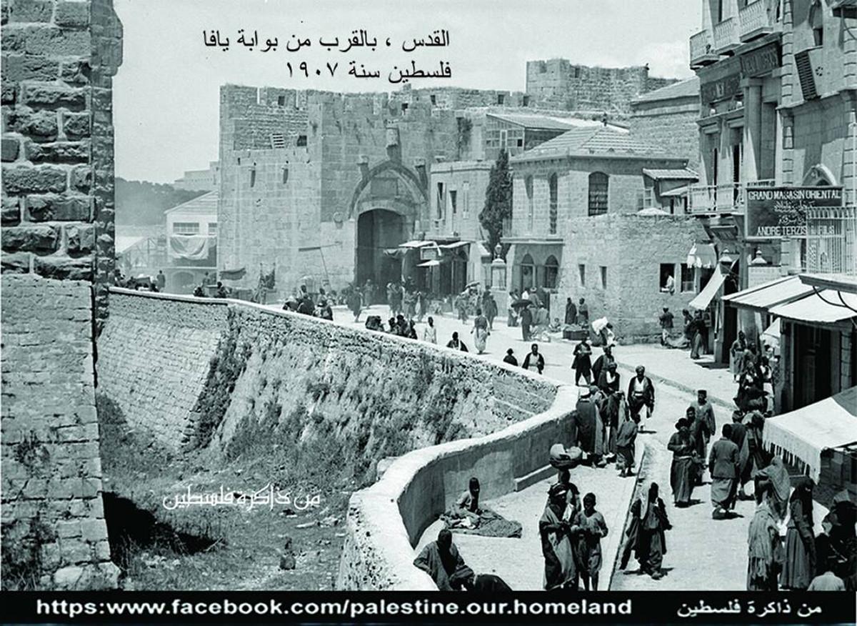 Pal_(Jerusalem - 1907)_1200.jpg
