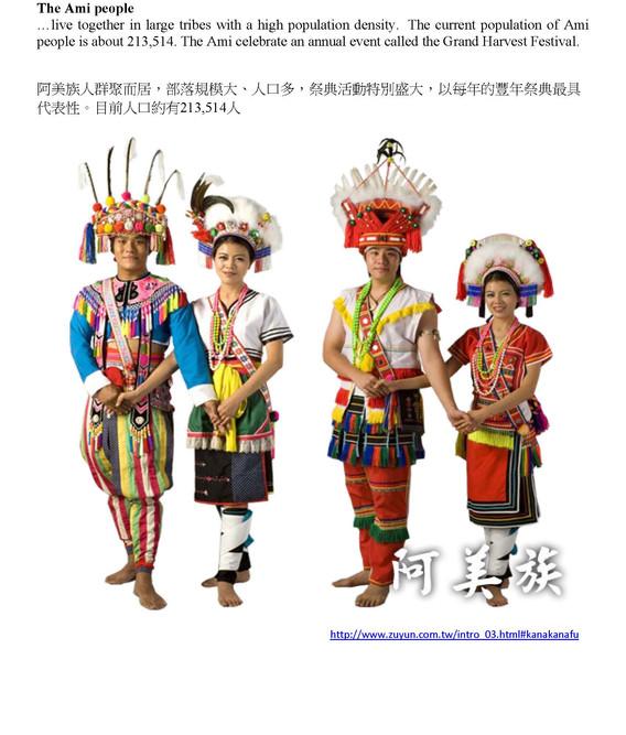 Aboriginal People of Taiwan_Page_01.jpg