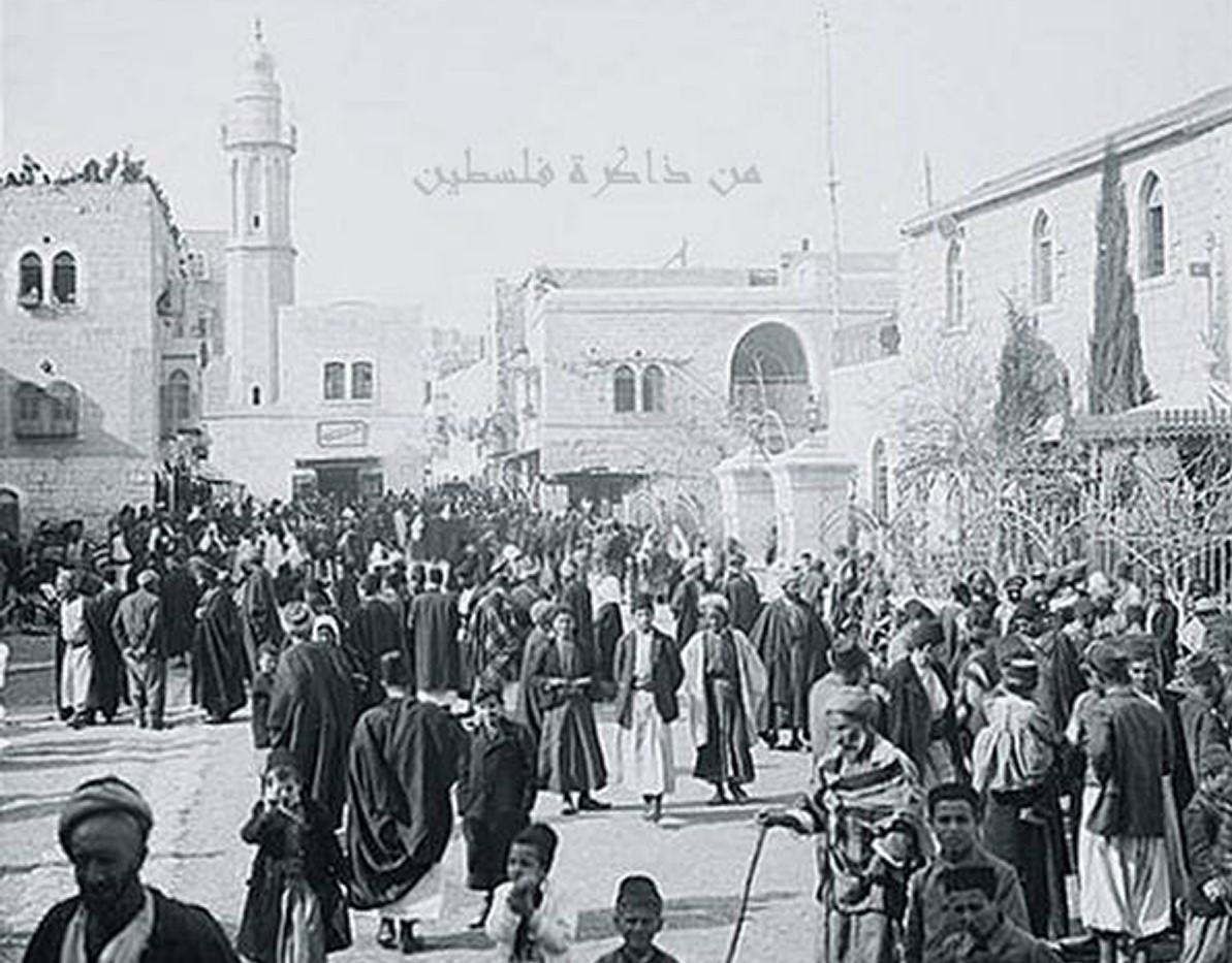 Pal_(Bethlehem - 1890)_1200.jpg