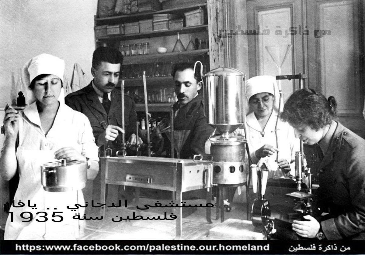 Pal_(Hospital in Jaffa - 1935)_1200.jpg