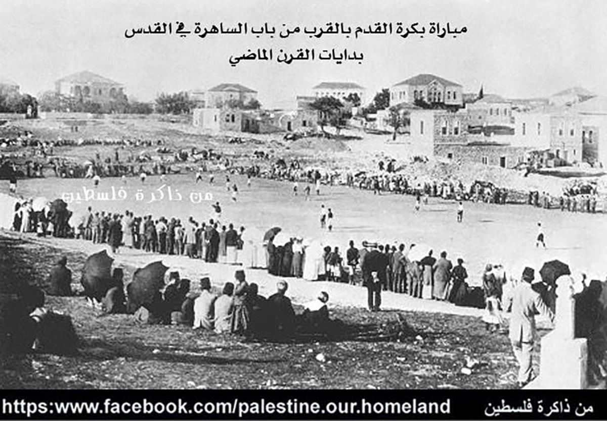 Pal_(Soccer match - Jerusalem 1920s)_120
