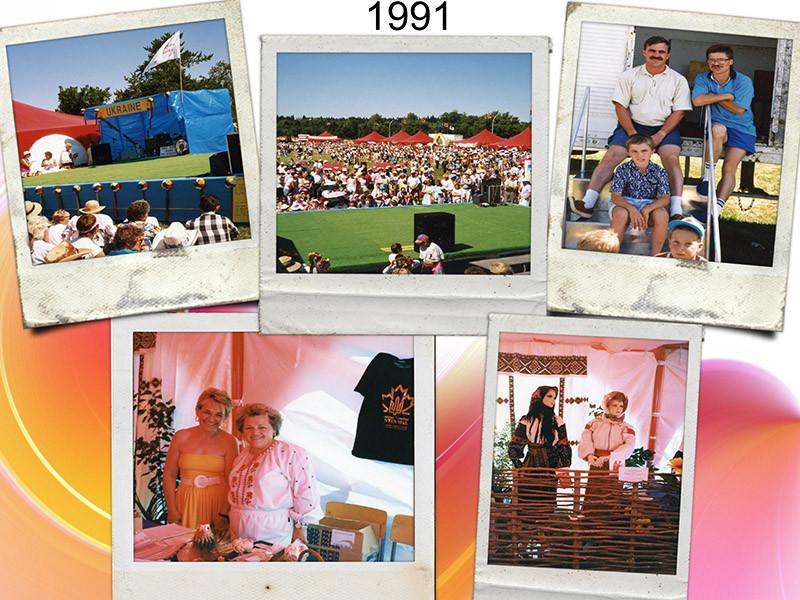 old_1991-1200.jpg