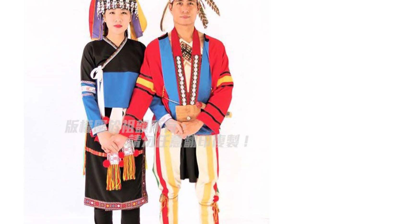 Aboriginal People of Taiwan_Page_15.jpg