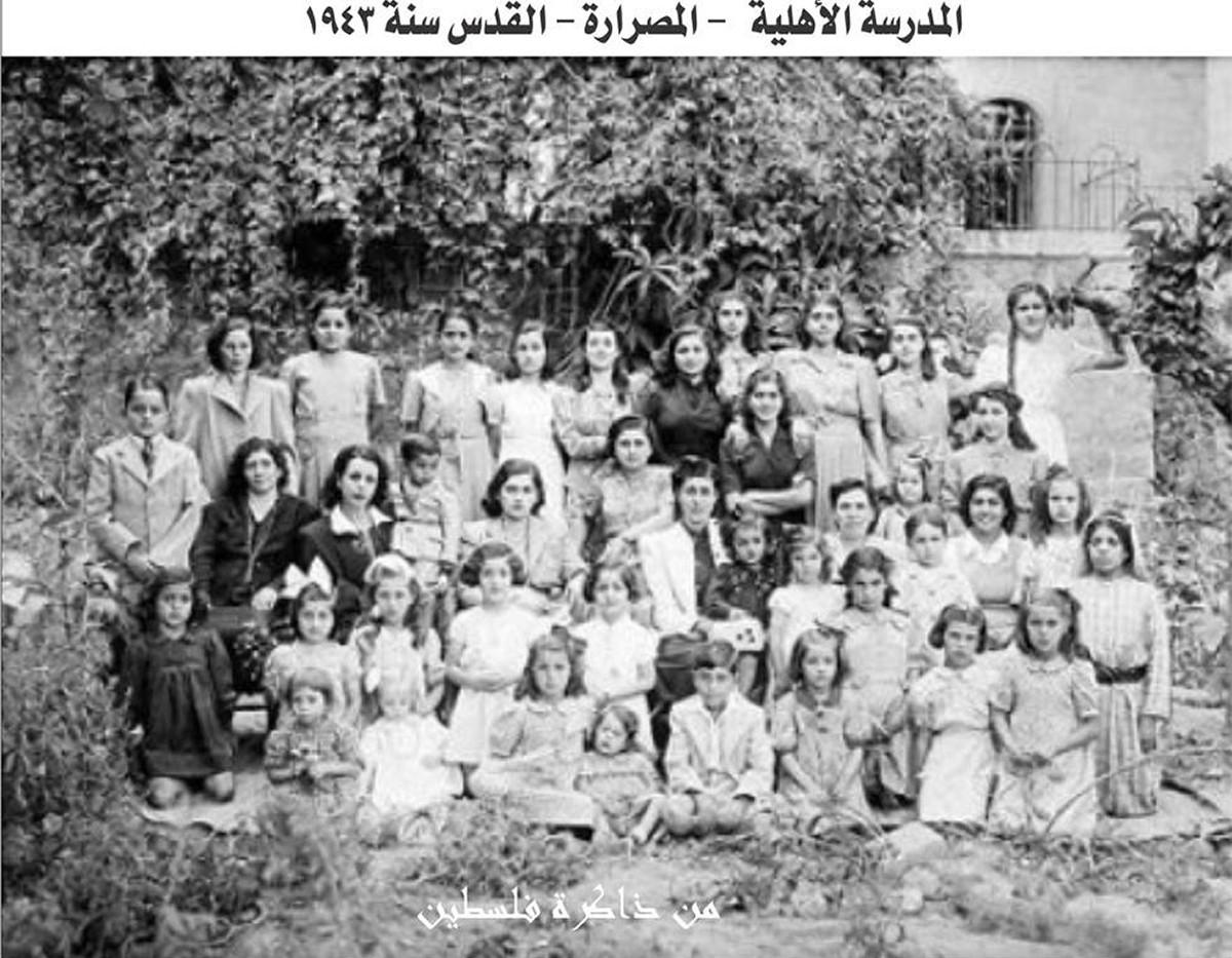 Pal_(Private school - Jerusalem 1943)_12