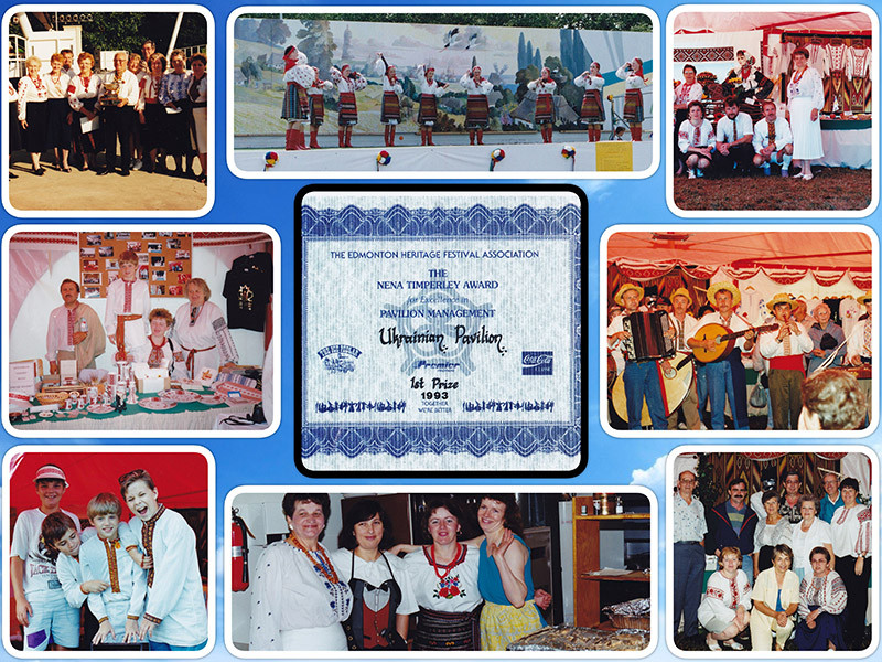 old_1992-1200.jpg