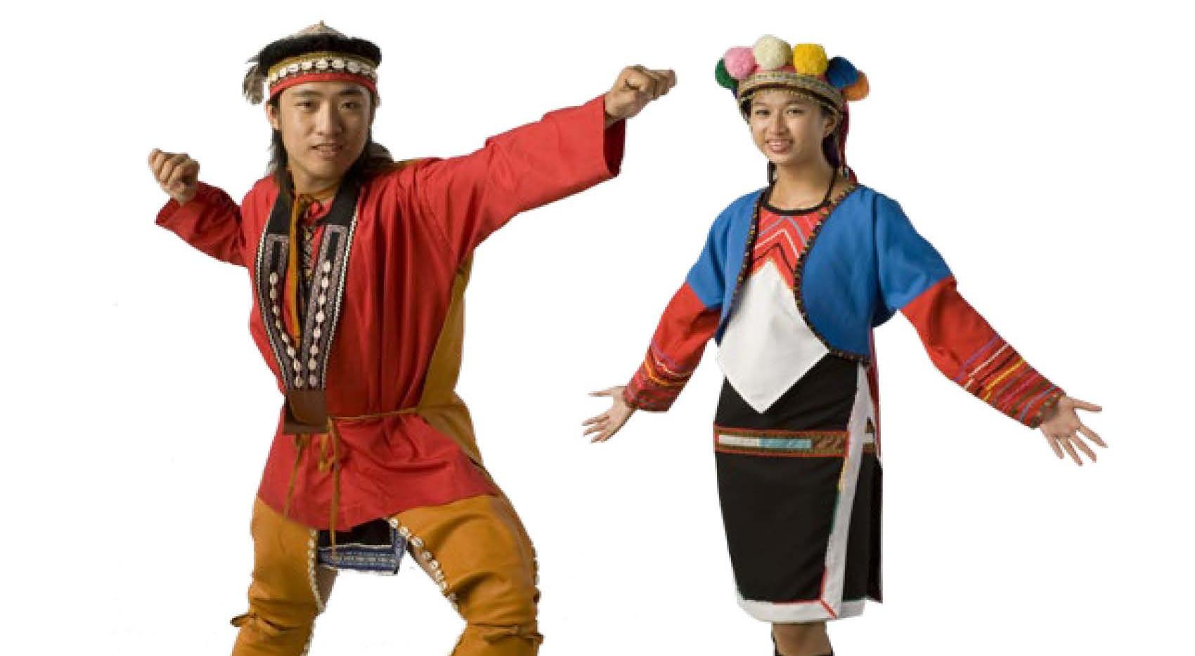 Aboriginal People of Taiwan_Page_03.jpg