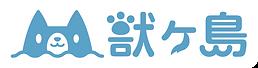 kemogashimaicon-logohedda.png