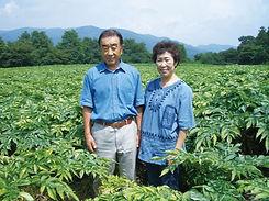 田口農園スタッフ