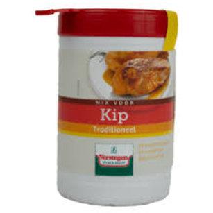 Verstegen Spice Mix for Chicken