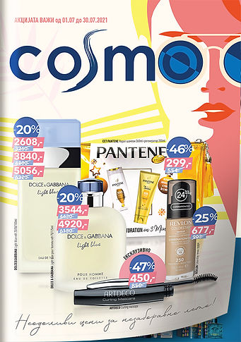 Letok Cosmo juli 3-1.jpg