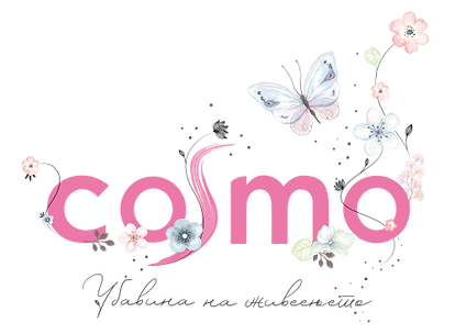 cosmo logo.png