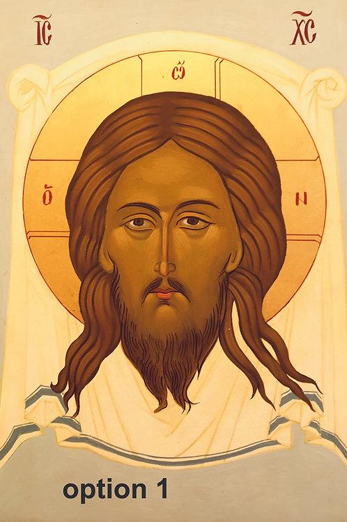 The Holy Mandylion of Edessa