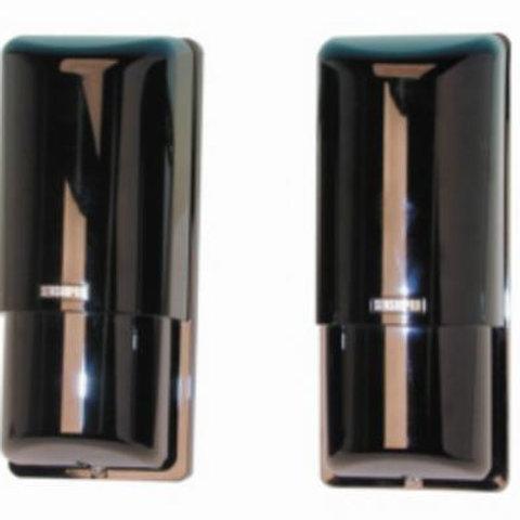 Cellule barriere infrarouge 120m 240m 12v protection 150m 200m perimetrique secu