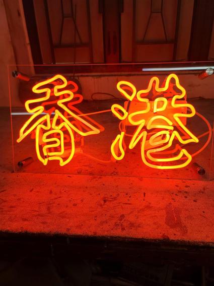 """Double outline """"Hong Kong"""""""