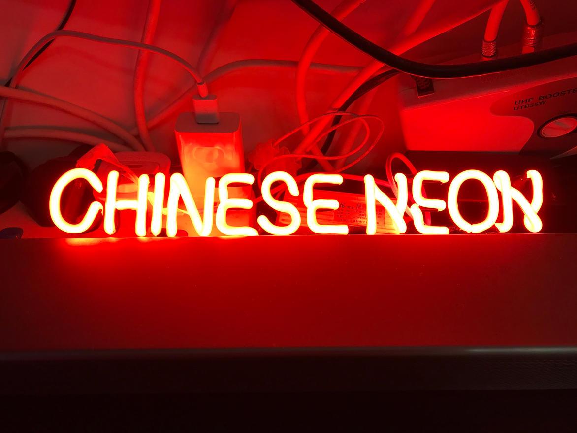 """8mm tube """"Chinese Neon"""""""