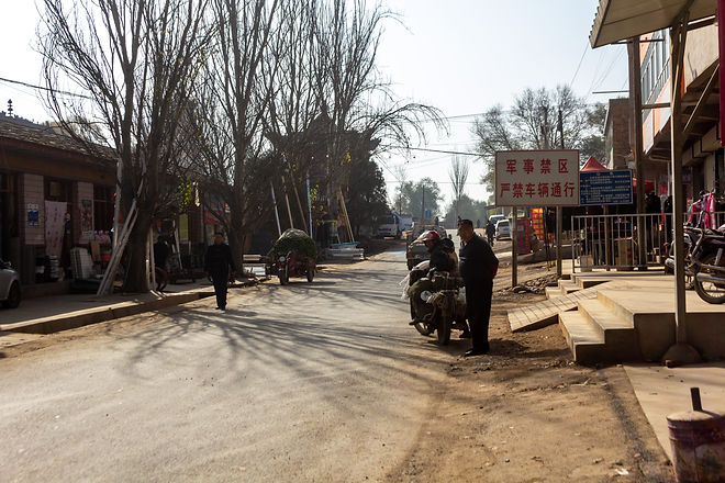 China Gansu province village