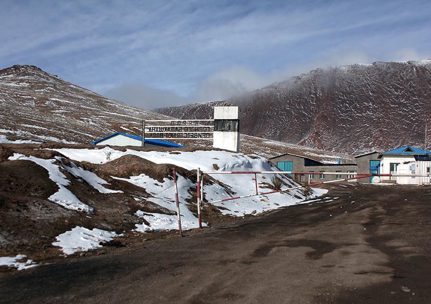 Tajikistan/Kyrgyzstan border